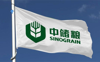 【Food and medicine】SINOGRAIN-PWRD92